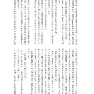 かもめソング【完売】