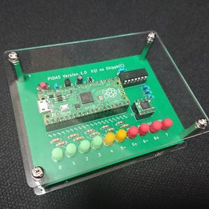 【先行予約終了】ラズパイPicoで作る自作震度計キット(Raspberry Piで手軽に震度を計測しよう!掲載予定品)