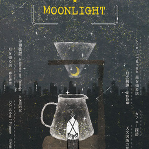 CRESCENT★MOONLIGHT  vol,1