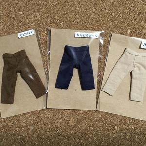 ズボン(オビツ11、ねんどーる用)