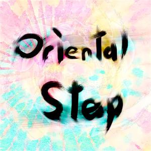 Oriental Step