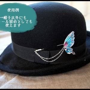 江戸川乱歩イメージ ハットピン