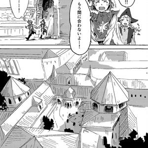 魔法の国の豆スープ 第1巻