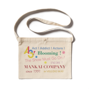 Bloomingショルダーバッグ