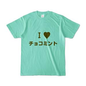 チョコミン党Tシャツ