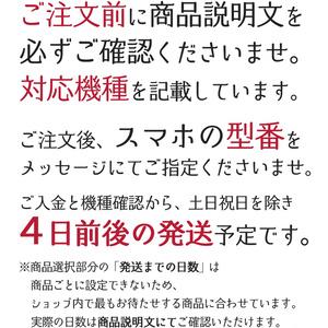【送料無料】カエルの天気予報 手帳型スマホケース