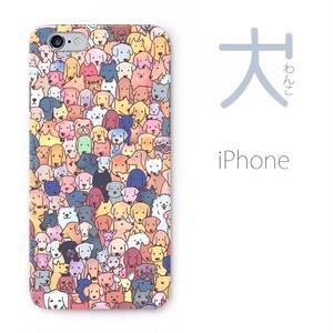 【送料無料】わんこ大集合 iPhoneケース(ハードケース全面プリント)