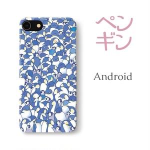 【送料無料】ペンギン大集合ブルー Androidケース(ハードケース全面プリント)