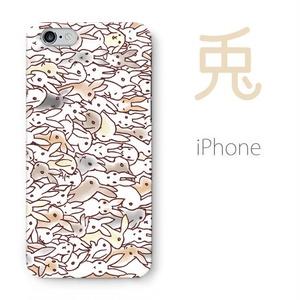 【送料無料】うさぴょん大集合 iPhoneケース(ハードケース全面プリント)