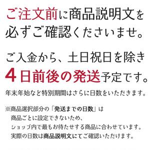 【送料無料】花畑に蝶 Androidスマホケース(ハードケース全面プリント)
