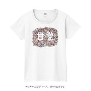 【送料無料】甘党 Tシャツ