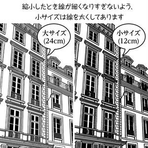 マンガ背景素材(フランス パリ 歴史的アパルトマン)