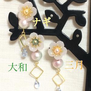 Sakura Messageイメージピアス・イヤリング(片耳販売)