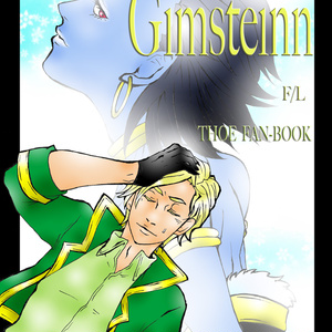 Gimsteinn