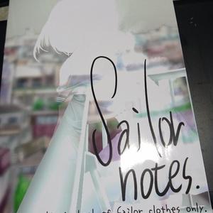 Sailor notes(特典つきVer.)