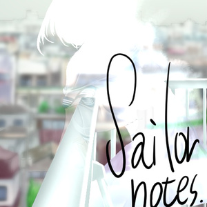 Sailor notes(通常ver.)