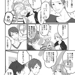 みのないはなし(コピー本)