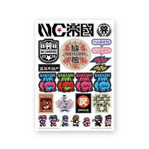 NC Empire Sticker Collection 2012 Summer Edition