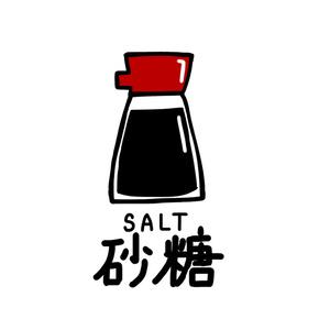 醤油 (プルオーバーパーカー)