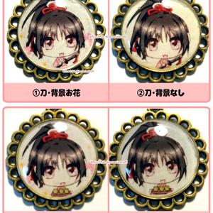 千鶴 レジンストラップ(4種あり)