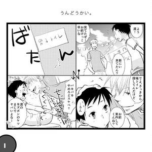 【DL版】チビチビMIX