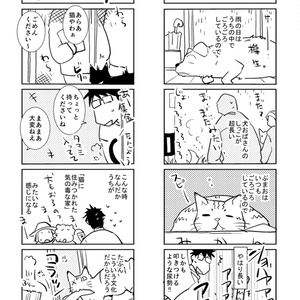 【DL版】初ねこ俺氏。