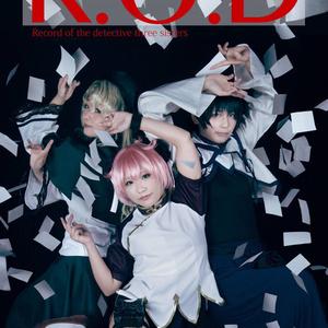 R.O.D 三姉妹写真集