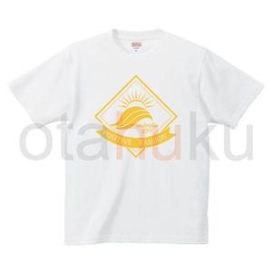 【在庫限り】ポジティブパッション 半袖Tシャツ