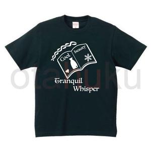 【在庫限り】トランクィル・ウィスパー 半袖Tシャツ