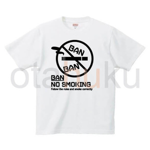 BAN no smoking Tシャツ