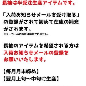 【在庫限り】コラボTシャツ 地霊殿