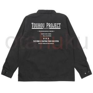 東方Project シリーズコーチジャケット