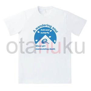西行寺幽々子 白玉楼Tシャツ