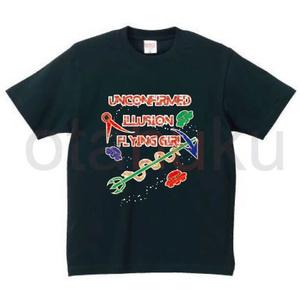 封獣ぬえ 正体不明Tシャツ(在庫限り)