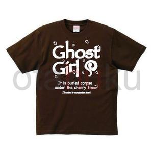 西行寺幽々子 亡霊少女Tシャツ(在庫限り)