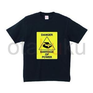 霧雨魔理沙 弾幕はパワーTシャツ (在庫限り)