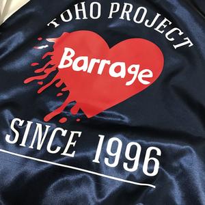 【在庫限り】東方スタジャン LOVE Barrage