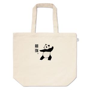 最強パンダのトートバッグ