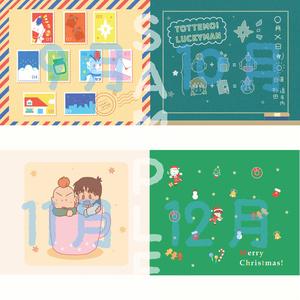 師弟カレンダー 2019