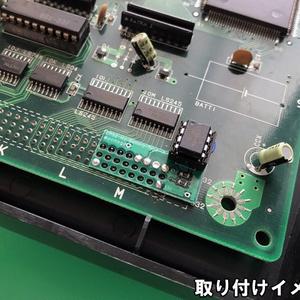 【2個セット】CPS2用CPicS2 TYPE-A互換基板(組立済み)