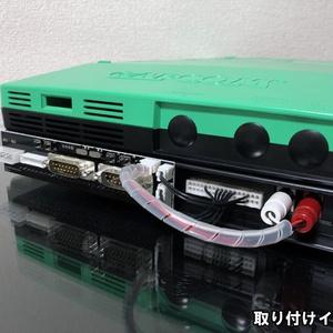 CPS2 JAMMA Standard Connector