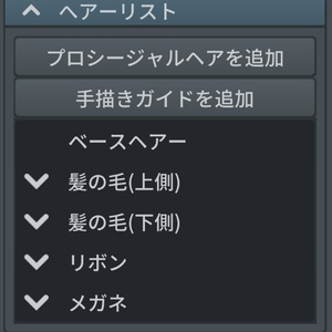 【VRoid】ヘアプリセット おでこ出しハーフアップ(メガネとリボン付)