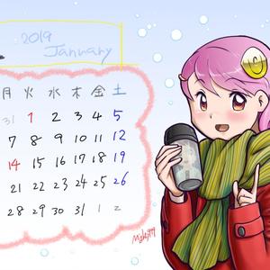 おきゅたん2019年1月カレンダー(350dpi画像データ)
