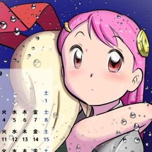 おきゅたん2019年6月カレンダー(350dpi画像データ)