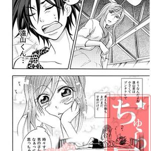 【R15】Tugumi&Ayaka15