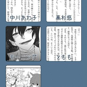 太国デートアンソロジー「Date Vol.1」