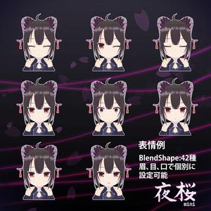オリジナル3Dモデル【夜桜 mini】