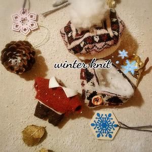 冬物 ニットセット ぬい服