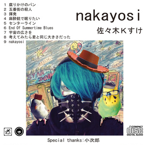 nakayosi