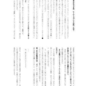 第3弾あふたふぇす的FEHプレイ日記
